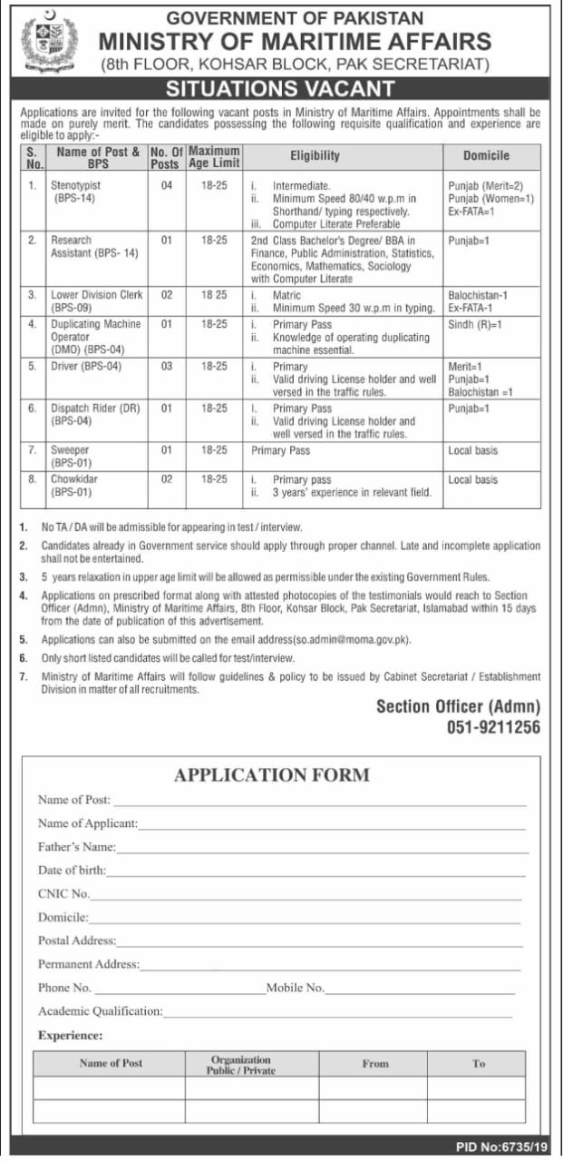 Ministry of Maritime Affairs Management jobs