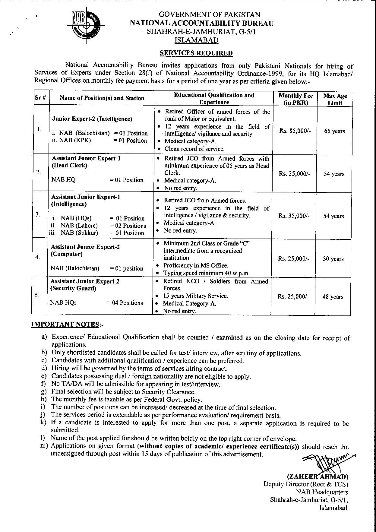 National Accountability Bureau NAB Jobs 2021