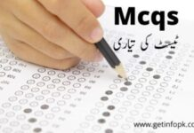 repeated general knowledge mcqs