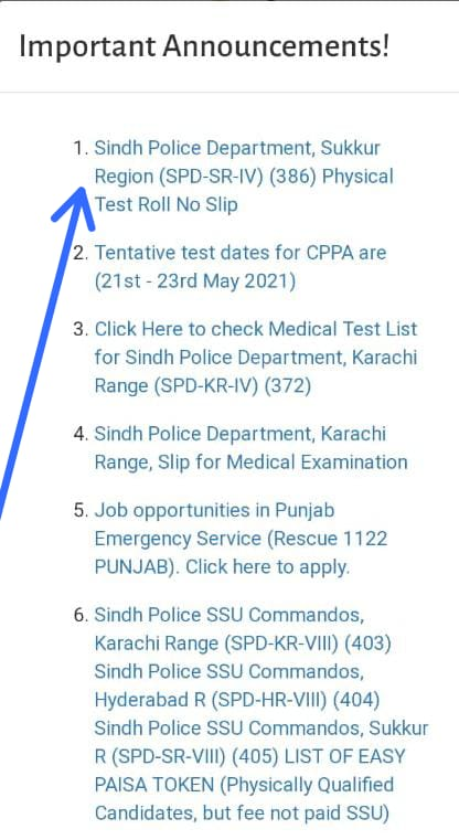 PTS Sindh police physical test slip