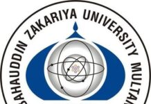 Bahauddin Zakariya University, Multan jobs 2021